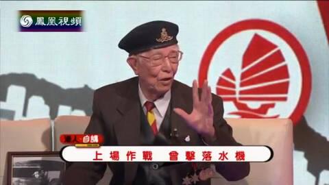 港人自讲 蔡彼得:曾误以为日军炸机场是演习