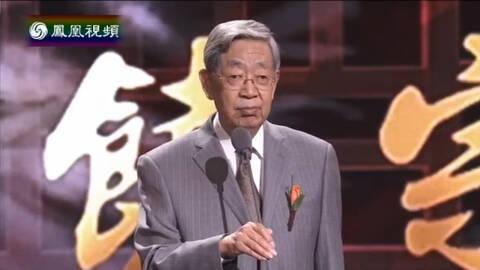 """许嘉璐:冀中华大地上出现更多的""""饶宗颐"""""""