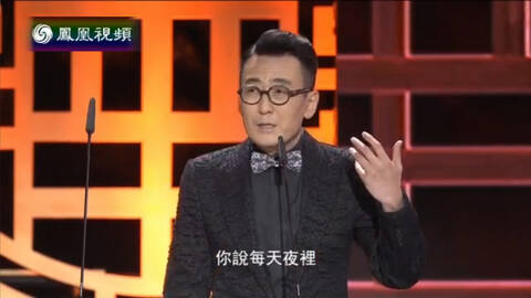"""窦文涛:汉学大师饶宗颐""""跳出中国看中国"""""""
