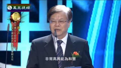"""蔡武:冀和慧的""""中国好声音""""唱响华夏"""