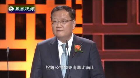 刘长乐:饶宗颐治学和修为堪称山高水长
