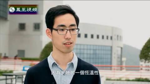 """裘嘉毅获得""""影响世界华人希望之星大奖"""""""