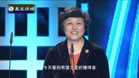 陈旭为裘嘉毅颁奖:后浪之劲头势如破竹
