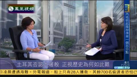 新闻今日谈看不了很多台湾同学会到大陆交换 图片合集
