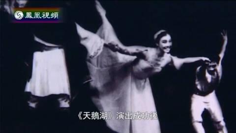 名言启示录:芭蕾《红色娘子军》——白淑湘