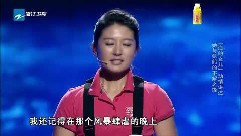 2015-05-07中国梦想秀