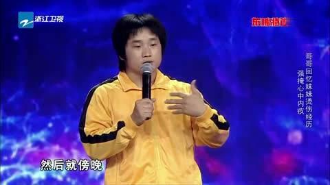 2015-05-18中国梦想秀