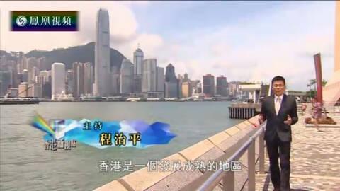 香港新视点 苗圃助学让少数族裔姑娘圆梦