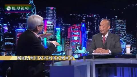 时事大破解 香港人到日本交流及升学机会
