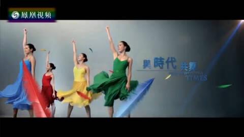 凤凰卫视20周年:千焠百炼 凤凰常新