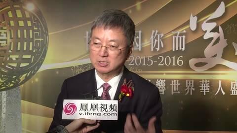 朱民:在IMF时常面对创新压力