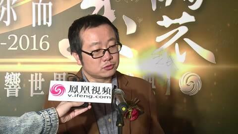 刘慈欣谈科幻电影:中国缺好编剧