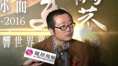 刘慈欣:我对自己的定位就只是小说作家