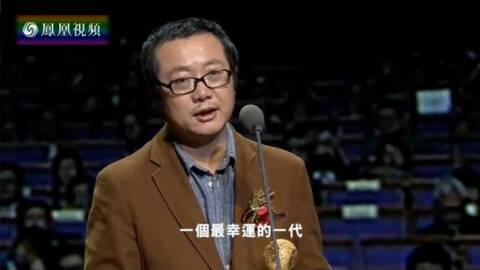 刘慈欣:机器或战胜人 想象力是最后的战场