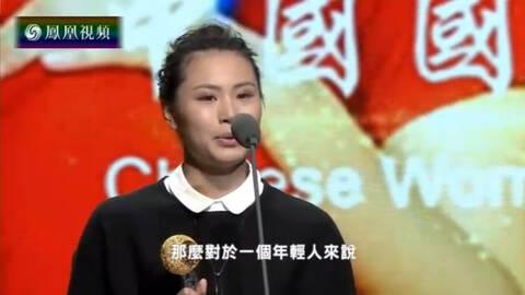中国女排队长曾春蕾直言2016最艰巨的挑战
