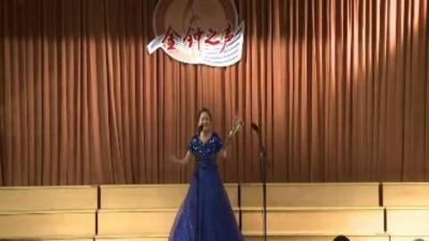 女高音独唱《我爱你中国》