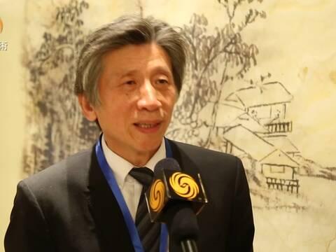 中国-中东欧国家艺术合作论坛-范迪安