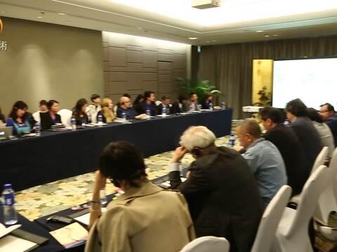 中国-中东欧国家艺术合作论坛开幕
