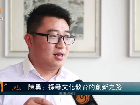 """""""新沂首届少儿艺术嘉年华""""新闻发布会"""