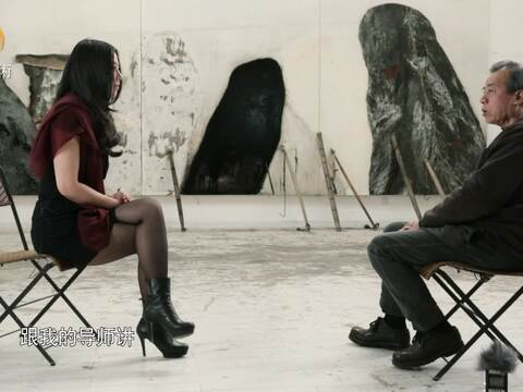 《凌听-根性尚扬》 把艺术本身作为一件重要的事情