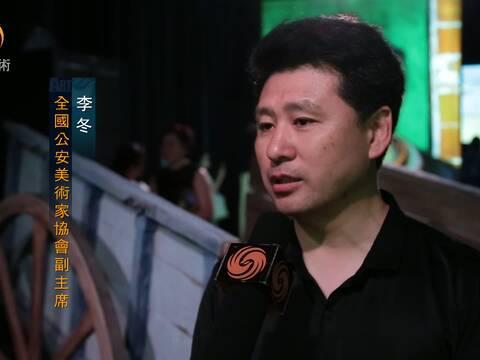 李冬:梵高带给近现代东西方绘画艺术很多启发