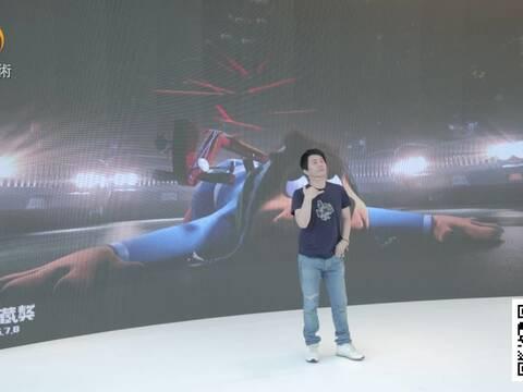 相信的力量 - 郑钧与他的跨界动画电影