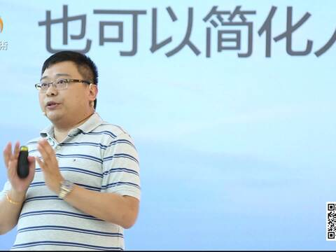 王宇:用征信机构的影响力来宣传建立诚信社会