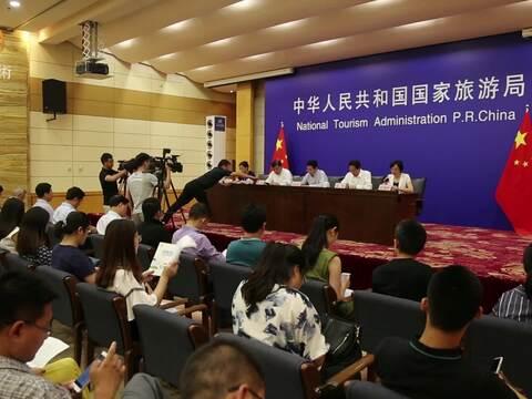 2016国际海岛旅游大会新闻发布会在北京召开