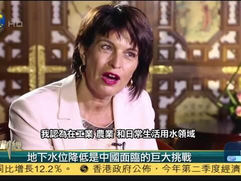 【金石财经】中国地产高速期已过 长实善沽香港物业