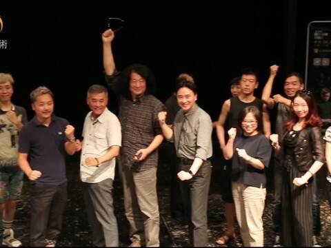 【9剧场】徐昭宇:今年两岸小剧场艺术节的主题偏重社会议题