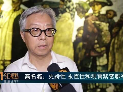 上海自贸区程丛林作品展