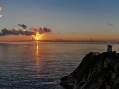 2016国际海岛旅游大会祝福视频