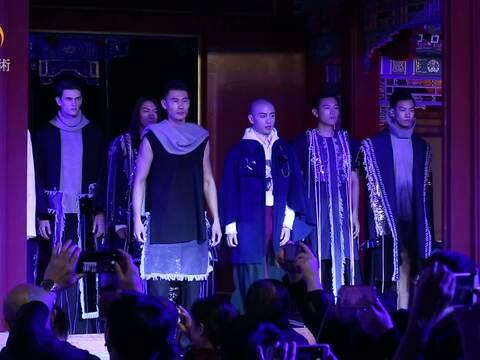 全球男装设计大赛尽展中国风魅力