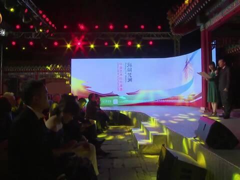中英艺术时尚盛典