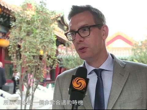 马昌:中英文化交流年是一个持续性的对话