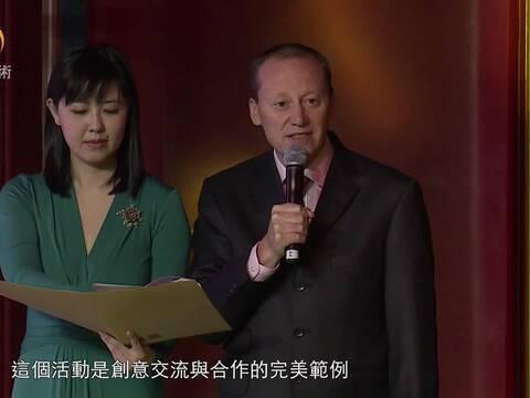 中英文化交流正处黄金期 期待2017新成果