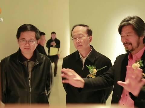 王艺2016研究展在北京时代美术馆五棵松新馆开幕
