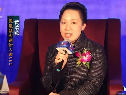 黄晓燕:人文体验新商业 跨界升级发展