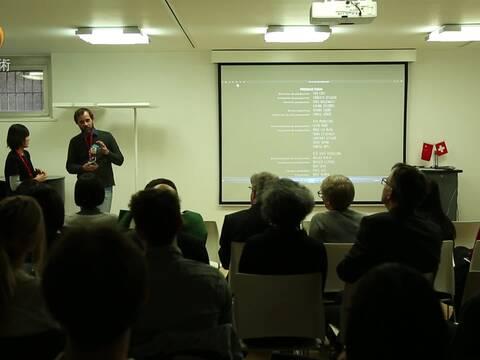奥斯卡提名动画电影《西葫芦的生活》瑞士使馆展映