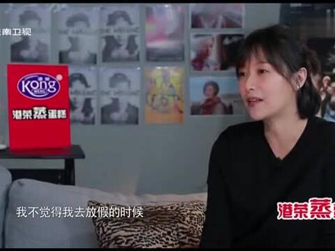 徐静蕾曾让员工带薪休假两年