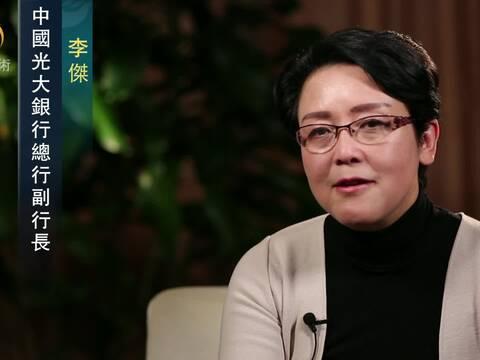 专访丨李杰:开发促融合 融合促发展