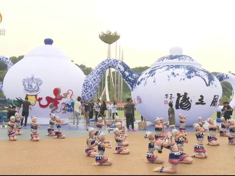 精华丨「一带一路」凤凰国际艺术嘉年华