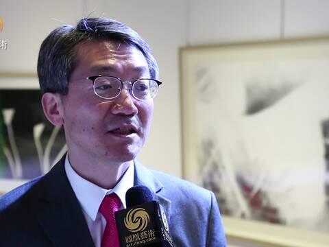 资讯丨韩国文化院院长韩在爀:艺术展促中韩两国文化交流