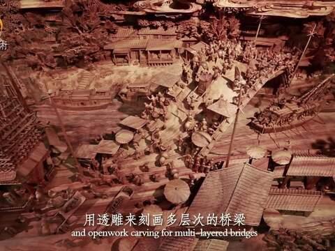 吉尼斯世界纪录丨千年樟木王 雕出世界最立体清明上河图