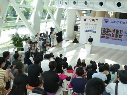 首届北京艺术毕业季全国百校联展在凤凰中心举办