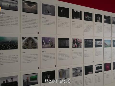 朱青生:《年鉴》是当代人类精神价值的体现