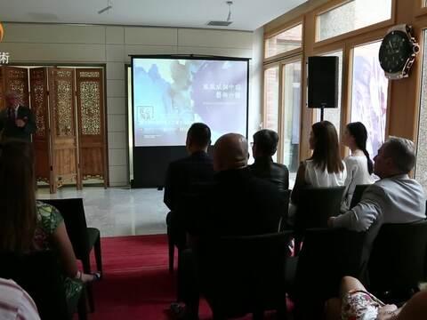 资讯丨中瑞艺术沙龙连结两国文化交流桥梁