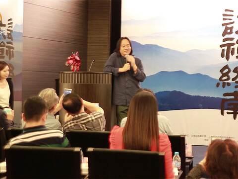 访禅终南——张肇达诗书展在上海举办