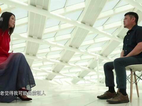 沈勤:我觉得自己是个前朝人