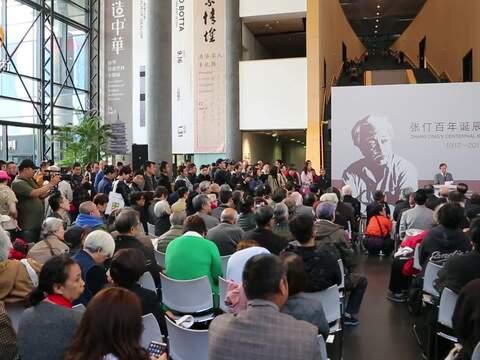 张仃百年诞辰纪念展在清华大学艺术博物馆举办